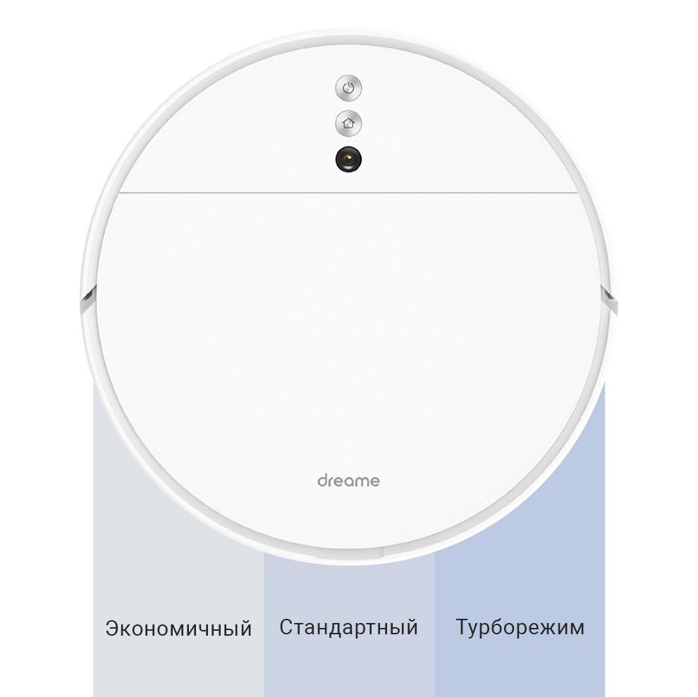 Робот-пылесос Xiaomi Dreame F9 Robot Vacuum Cleaner